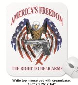 "2AMOUSE - 2nd Amendment Mouse Pad<p><strong><span style=""font-size: 20px; font-family: Tahoma;"">7.75""x9.25""x.25""</span></strong></p>"